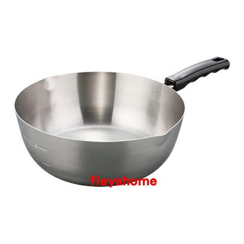 《富樂雅居》日本製 IH對應 不鏽鋼單手鍋/24cm