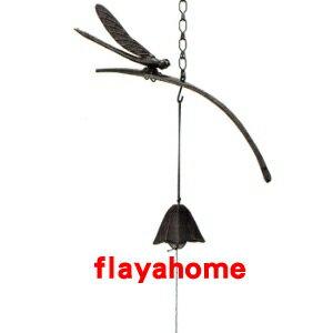《富樂雅居》日本製 南部鐵器 及源鑄造 盛榮堂 Oigen 蜻蜓風鈴