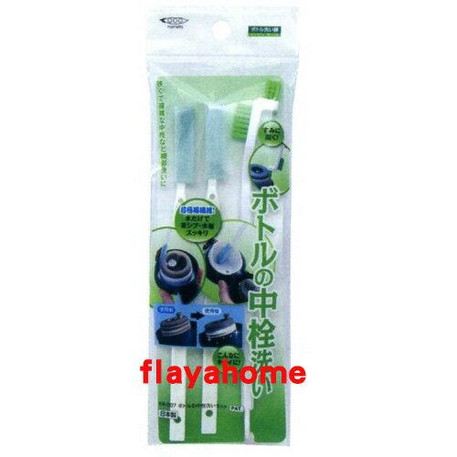《富樂雅居》日本製 Mameita 保溫瓶細縫清潔 保溫瓶蓋間隙清洗刷具組