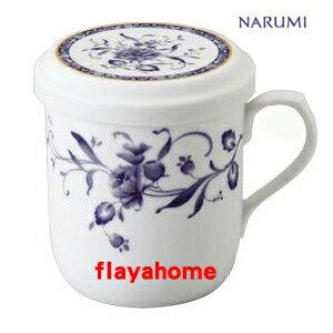 《富樂雅居》日本製 NARUMI 鳴海製陶 附蓋 附濾網 馬克杯 / 紫花