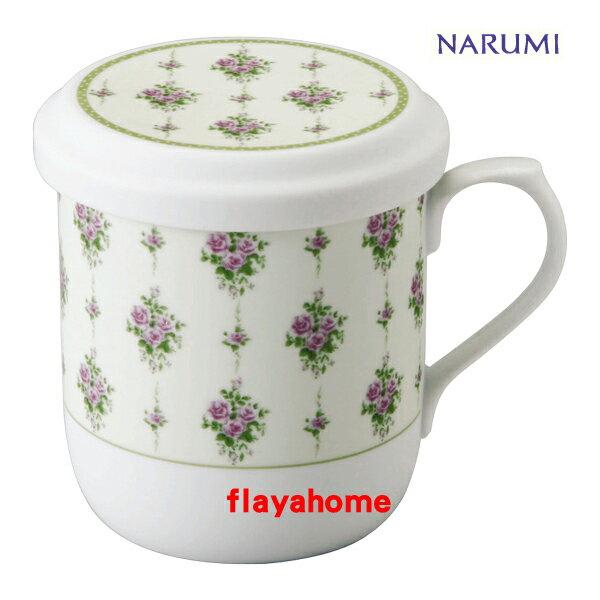 《富樂雅居》日本製 NARUMI 鳴海製陶 附蓋 附濾網 馬克杯 / 紫玫瑰