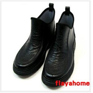 《富樂雅居》日本製 紳士專用 男雨鞋