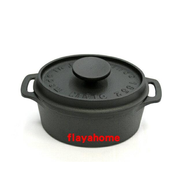 《富樂雅居》日本製 南部鐵器 及源鑄造 盛榮堂 Oigen 鑄鐵鍋 迷你橢圓鐵鍋 ( 寬幅 12cm / 附蓋 )
