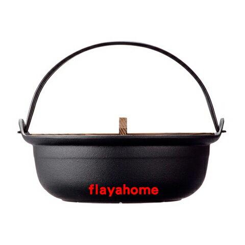 《富樂雅居》日本製 南部鐵器 及源鑄造 盛榮堂 Oigen 鑄鐵鍋 雙提圍爐裏鍋 24cm