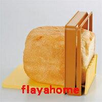 《富樂雅居》日本製 貝印KAI 可調整 吐司 麵包切片架