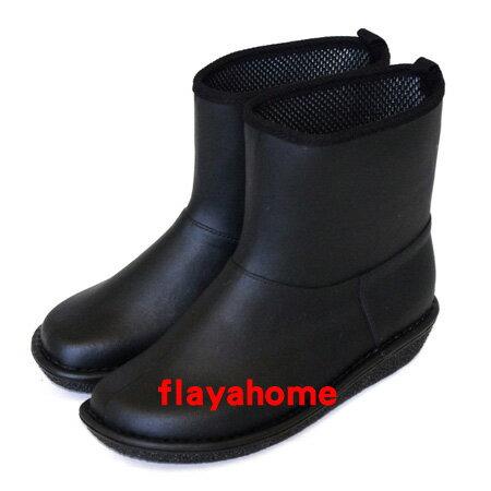 《富樂雅居》日本製 雨鞋 / 厚底素黑