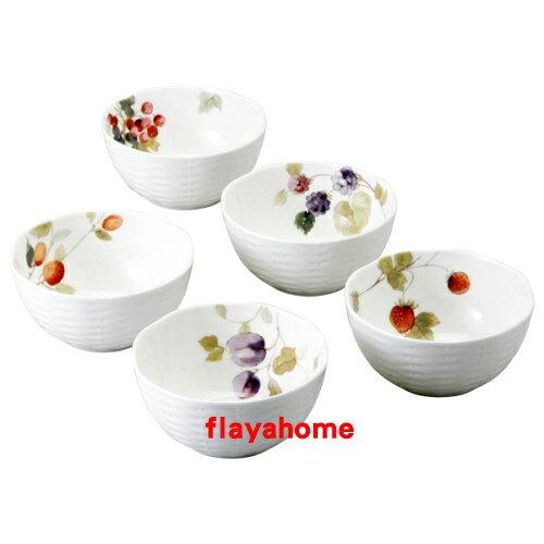 《富樂雅居》日本製 NARUMI 鳴海製陶 骨瓷 果實 五入 碗組 飯碗組 ( 5入 / 11cm )