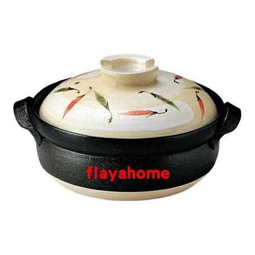 《富樂雅居》日本製 萬古燒 唐辛子 8號 電磁爐可用 砂鍋 ( 適合2~3人使用 )