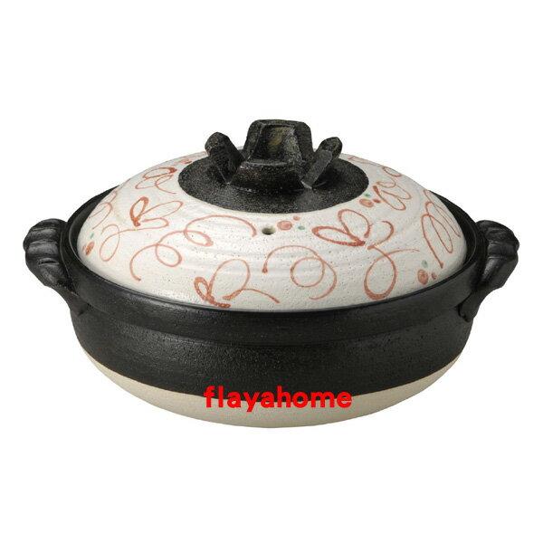 《富樂雅居》日本製 萬古燒 赤繪 9號 砂鍋 ( 適合3~4人使用 )
