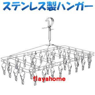 《富樂雅居》日本TOWA東和 輕量 不鏽鋼 可折收納 方型曬衣架 (附32入衣夾)