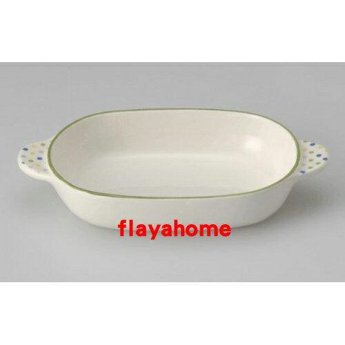 《富樂雅居》日本製 萬古燒 水玉綠邊  陶瓷焗烤盤 烤缽 (橢圓)