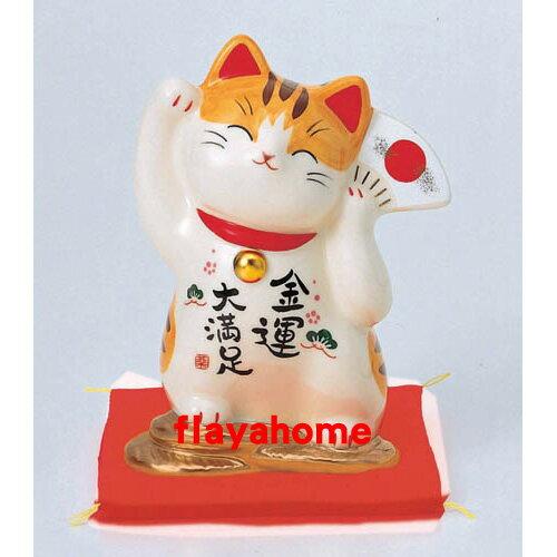《富樂雅居》日本製 藥師窯 儲金箱 彩繪 金運大滿足 招財貓 願望實現 (#7445)