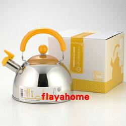 《富樂雅居》日本製 吉川金屬 不鏽鋼 和風 亮彩 茶壺 水壺 笛吹壺 笛音壺 ( 山吹黃 / 2.5L / 18-8 )