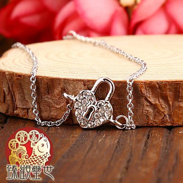 心之鎖戀守護愛情手鍊含開光臻觀璽世IS4375