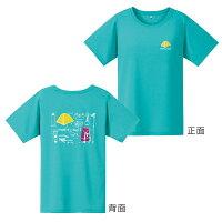 登山樂 日本 mont bell 透氣排汗短袖
