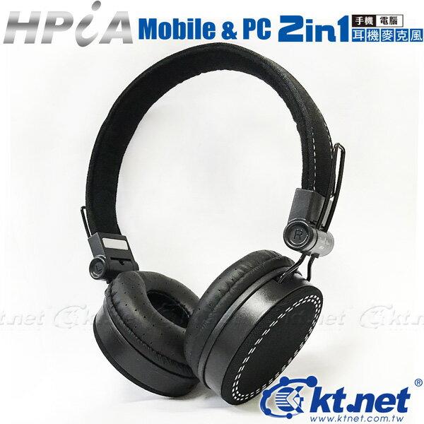 【迪特军3C】KTNET-HPiA手机电脑二用头戴式耳机麦克风-黑 耳机/耳麦/麦克风/头戴式/