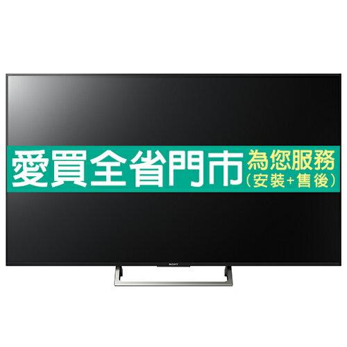 SONY55型4K聯網液晶電視KD-55X8500E含配送到府+標準安裝【愛買】
