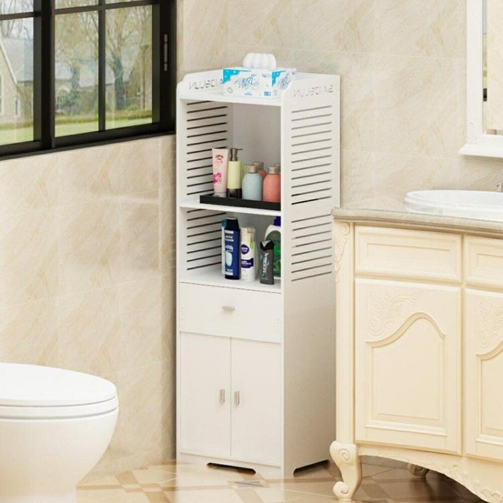賽德倫浴室置物架落地廁所洗漱台洗手間衛生間置地式儲物收納架子  極客玩家  ATF