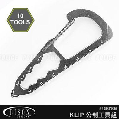BISON Kool Tool Klip-Biker 自行車工具組 #13KTB【AH24044】i-Style居家生活