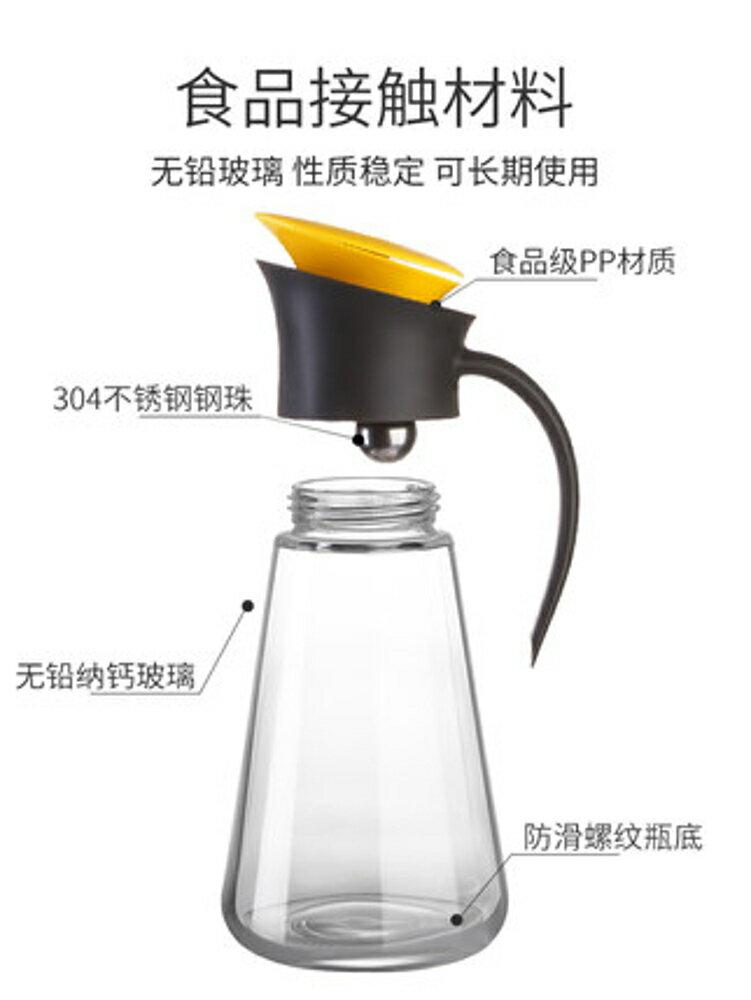 油壺 玻璃防漏自動開合油瓶油罐不挂油家用廚房用品裝儲倒的大容量 4