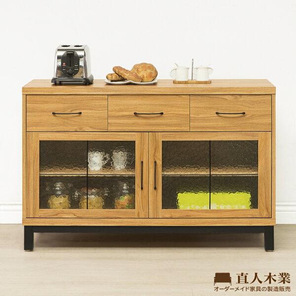 【日本直人木業】NOUN柚木工業風120公分廚櫃
