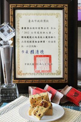 【月餅評比】玫瑰荔枝土鳳梨酥(12入禮盒)---2盒免運費 2