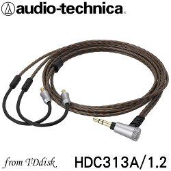 志達電子 HDC313A/1.2 日本鐵三角 A2DC端子耳塞式耳機升級線 適用ATH-LS400、ATH-LS300、ATH-LS200、ATH-LS70、ATH-LS50