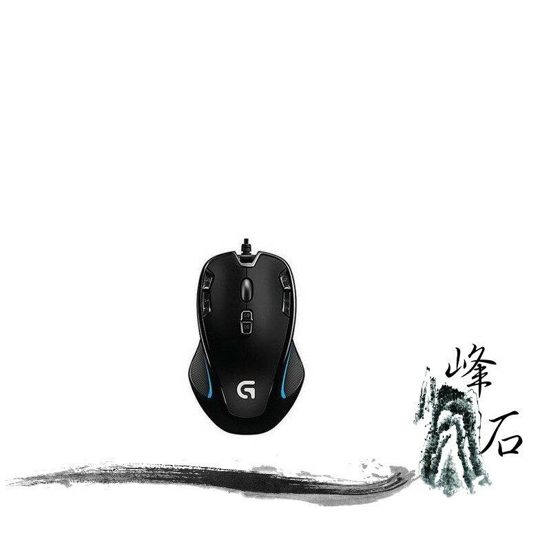 樂天限時優惠!全新公司貨有保固 羅技 G300S 玩家級 電競 滑鼠 光學 內建記憶設定檔 自訂按鍵