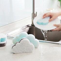 ●MY COLOR●雲朵造型海綿擦(單入) 廚房用品 強力   去污 洗碗布 刷鍋 魔力擦 居家用品【G12-2】
