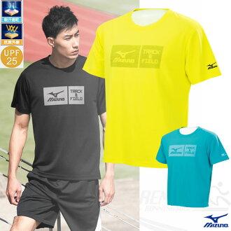 MIZUNO美津濃 男短袖T恤 (螢光黃) 吸汗快乾 抗紫外線