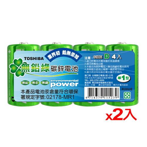 <br/><br/>  ★2件超值組★東芝 無鉛綠碳鋅電池1號 4入/組【愛買】<br/><br/>