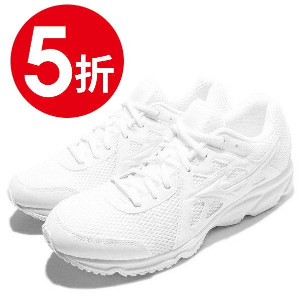 《限時5折》【MIZUNO】MAXIMIZER 男慢跑鞋 運動鞋 白色 男鞋 -K1GA170201