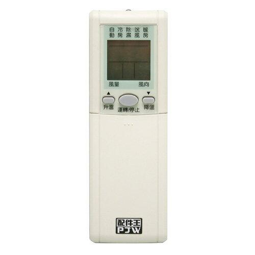 <br/><br/>  PJW 專用型冷氣遙控器_聲寶牌RM-SA02A【愛買】<br/><br/>