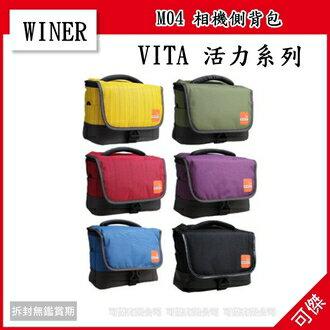 可傑 WINER VITA 活力系列【黑色】 M04 相機側背包 一機一鏡一閃