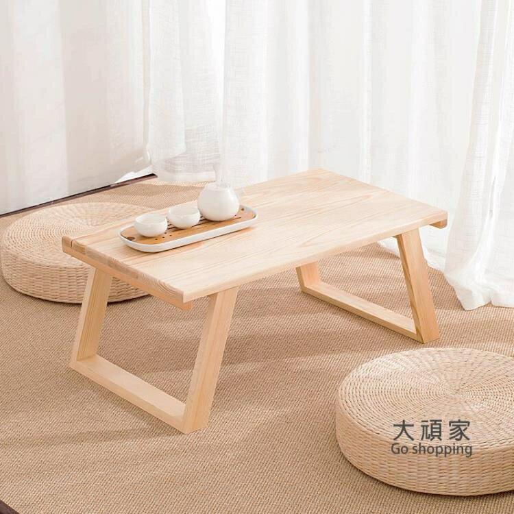 炕桌 日式窗臺地臺桌飄窗桌子榻榻米茶幾實木炕桌矮桌電腦桌陽臺小餐桌T