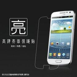 亮面螢幕保護貼 SAMSUNG 三星 Galaxy Premier i9260 保護貼 軟性 高清 亮貼 亮面貼 保護膜 手機膜
