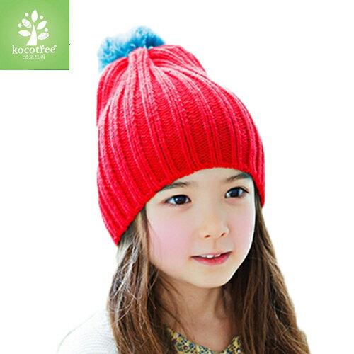 Kocotree◆ 秋冬簡約氣質純色糖果色立體大毛球兒童保暖毛線帽-紅色