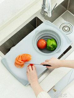 廚房一體帶折疊洗菜盆切菜板多功能菜板水槽家用塑料砧板搟面案板 全館免運