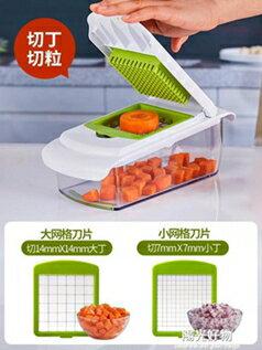 刨絲器多功能廚房切菜神器刨削馬鈴薯絲切絲器刮擦絲家用切丁粒水果切片機 全館免運