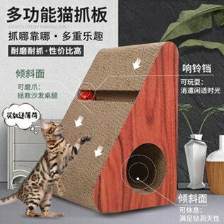 貓抓板耐磨立式劍麻磨爪器不掉屑紙箱貓爬架貓咪玩具自嗨用品 聖誕節全館免運