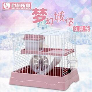 倉鼠籠子 送禮包 雙層透明豪華倉鼠別墅金絲熊窩倉鼠用品籠子 聖誕節全館免運