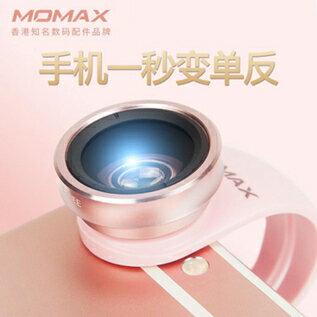 手機鏡頭微距超廣角蘋果iPhone通用攝像頭廣角鏡自拍攝 全館免運