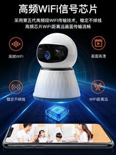 攝像頭 無線360度全景攝像頭手機wifi網絡遠程室內外家用高清夜視器 聖誕節全館免運