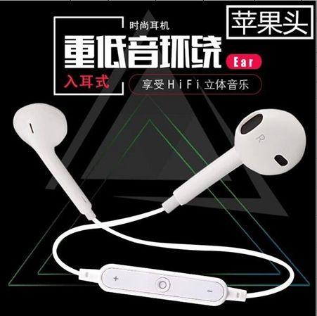 雙耳藍芽耳機 無線運動藍牙耳機 入耳塞式 蘋果vivo華為oppo立體聲通用型 現貨