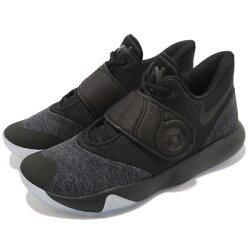 【NIKE】KD TREY 5 VI EP 籃球鞋 運動鞋 男鞋 黑色 -AA7070010