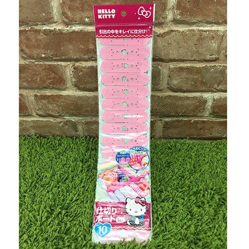 【真愛日本】17091400003 收納隔板-10CM 三麗鷗 Hello Kitty 凱蒂貓 居家 收納 抽屜隔板