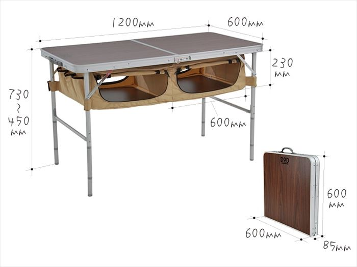 日本 DOPPELGANGER /  DOD營舞者  /  多功能置物架  收納餐桌  /  TB5-110T  /  4589946133882。日本必買 日本樂天直送 (9800) /  件件含運 5