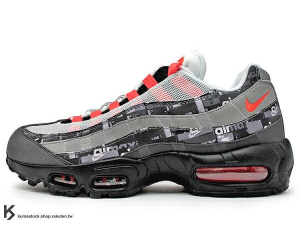 2018限定復刻WELOVENIKELAB企劃AIRMAX95PRINT灰黑紅鞋盒印刷網布前後氣墊慢跑鞋限量發售atmos(AQ0925-002)!