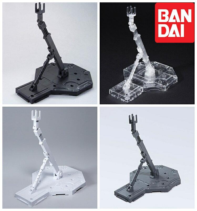 耀您館★日本BANDAI萬代ACTION BASE 1鋼彈模型支架1/100鋼普拉底座BB鋼彈支撐架HG機動戰士MG RE