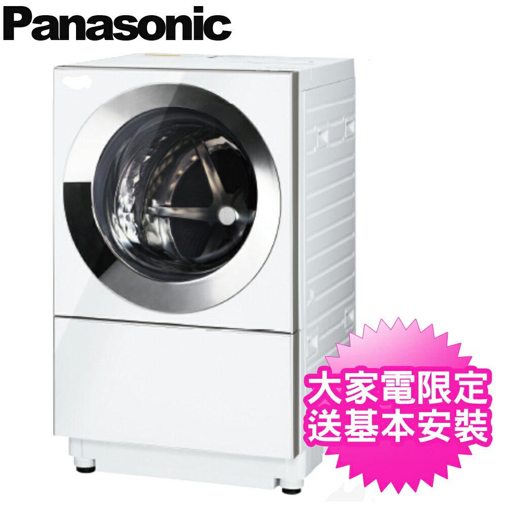 全館回饋10%樂天點數★【Panasonic 國際牌】10.5公斤Cuble滾筒變頻洗衣機 NA-D106X1WTW